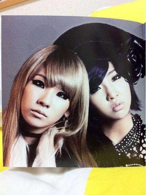 [Scans] 2NE1 Go Away Single Japan CD 121