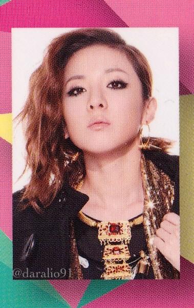 [Scans] 2NE1 Go Away Single Japan CD Dara