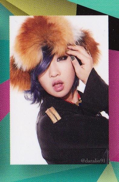 [Scans] 2NE1 Go Away Single Japan CD Minzy