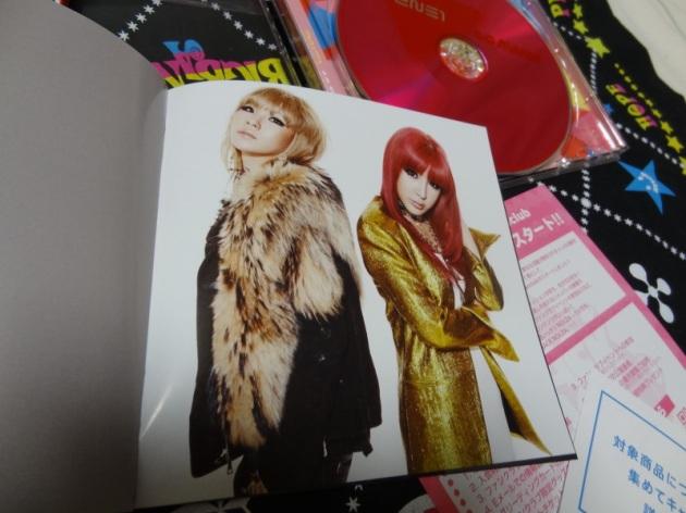 [Scans] 2NE1 Go Away Single Japan CD O0800060011613290398