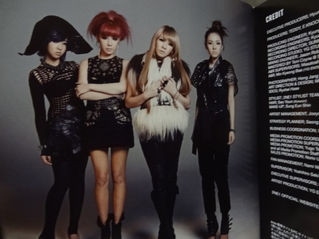 [Scans] 2NE1 Go Away Single Japan CD O0800060011613291316