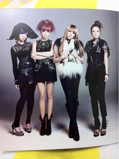 [Scans] 2NE1 Go Away Single Japan CD Toxhp