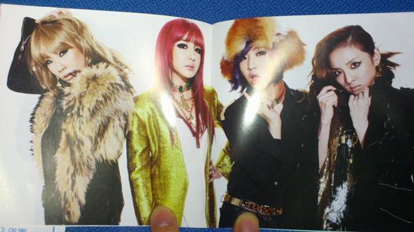 [Scans] 2NE1 Go Away Single Japan CD X2_951be28