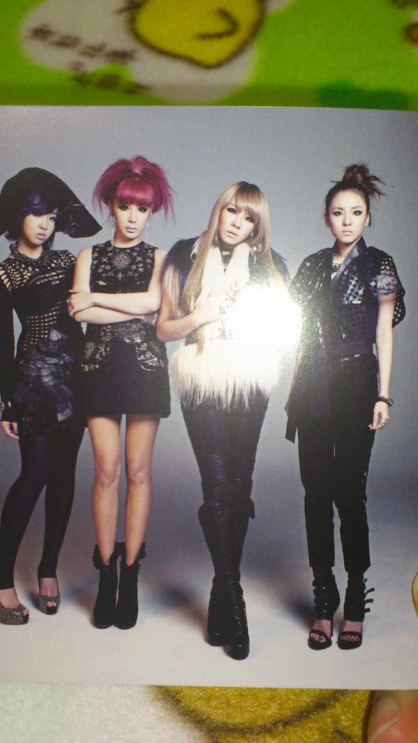 [Scans] 2NE1 Go Away Single Japan CD X2_951e508