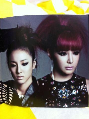 [Scans] 2NE1 Go Away Single Japan CD Y84uyt
