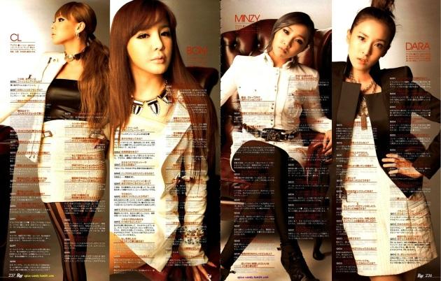 [R�PORTAJ] 2NE1 - RAY Magazinde 100 Soru&Cevap /// 31.05.2012 (Japonya)