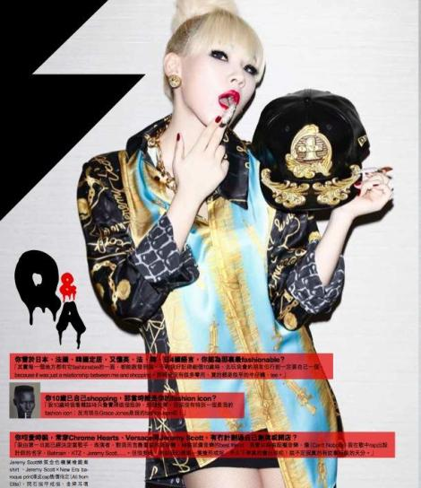 CL ketchup mag interview pg 1