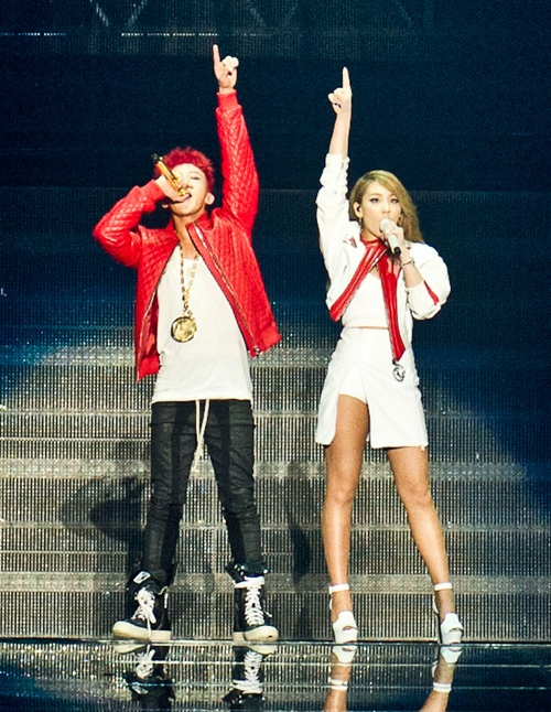 We the leaders g-dragon cl dating