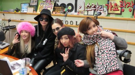 [131212] 2NE1 Lee Sora KBS Cool FM Lee Sora's Music Plaza