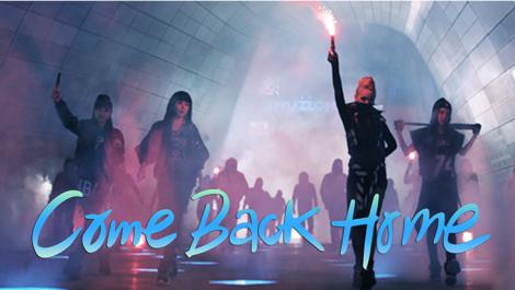 2NE1 come back home mv crush