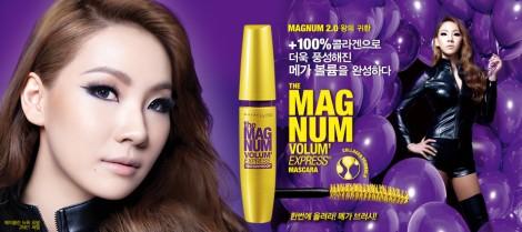 CL Maybelline New York Magnum Volume Express 2.0 6