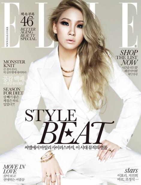 CL Elle Korea October 2014 cover