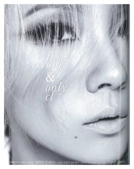 CL ELLE KOREA OCTOBER 2014 A