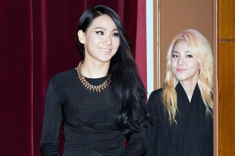 cl-and-dara-of-2ne1-galentines-day-gallery